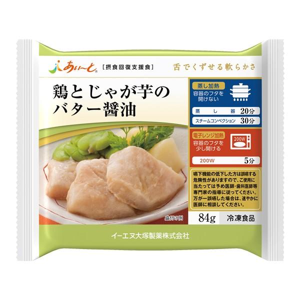 介護食 【冷凍】摂食回復支援食 あいーと 鶏とじ...
