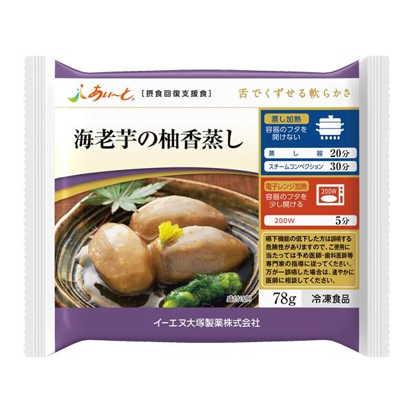 介護食 【冷凍】摂食回復支援食 あいーと 海老芋...