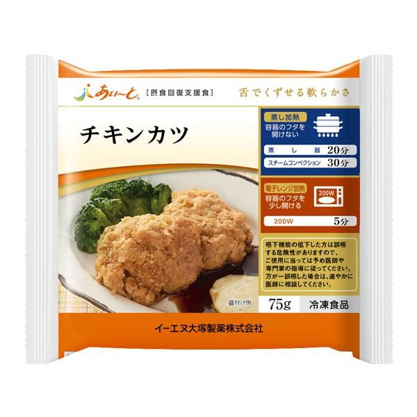 介護食 【冷凍】摂食回復支援食 あいーと チキン...