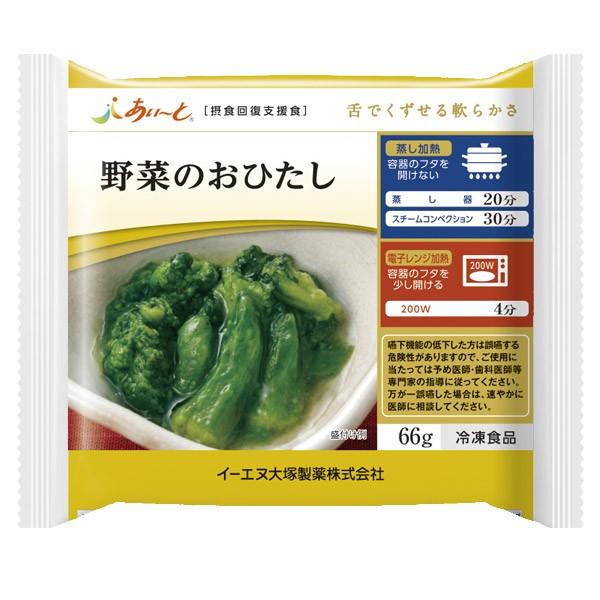 介護食 【冷凍介護食】摂食回復支援食あいーと ...