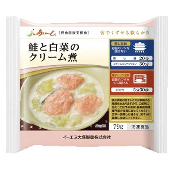 介護食 【冷凍】摂食回復支援食 あいーと 鮭と白...