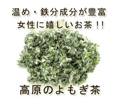 完全無農薬・無肥料の自然栽培  【最高級・高原...