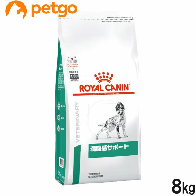 ロイヤルカナン 食事療法食 犬用 満腹感サポート ...