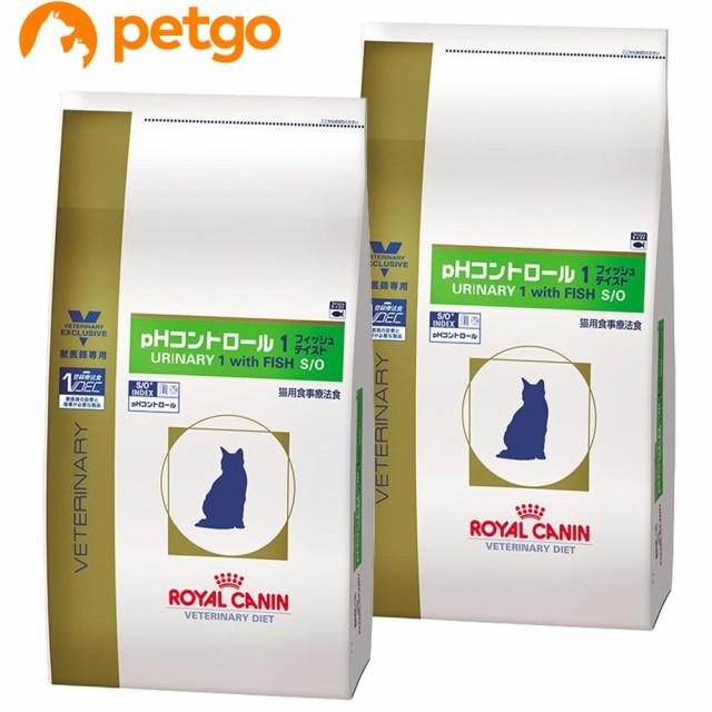 【2袋セット】ロイヤルカナン 食事療法食 猫用 pH...