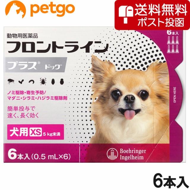 【ネコポス(同梱不可)】犬用フロントラインプラス...