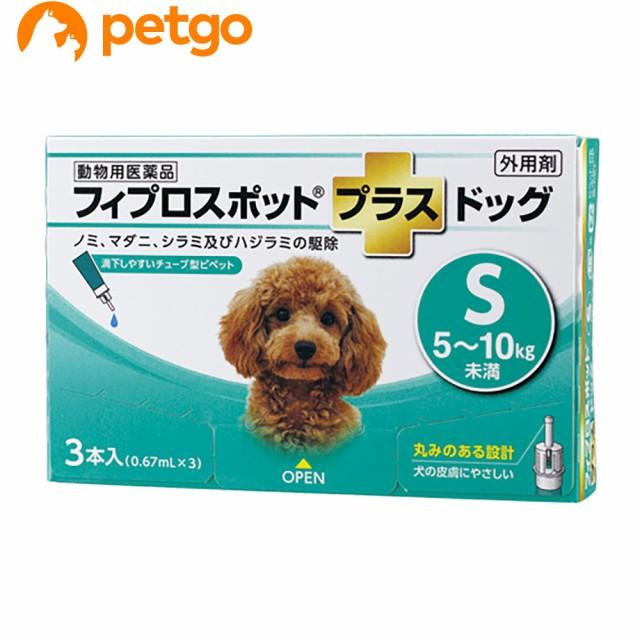 犬用フィプロスポットプラスドッグS 5〜10kg 3本...