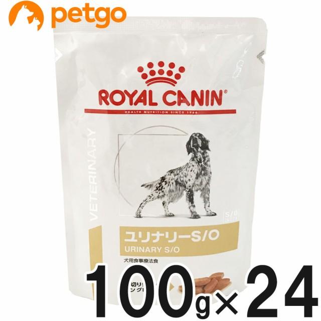 ロイヤルカナン 食事療法食 犬用 ユリナリーS/O ...