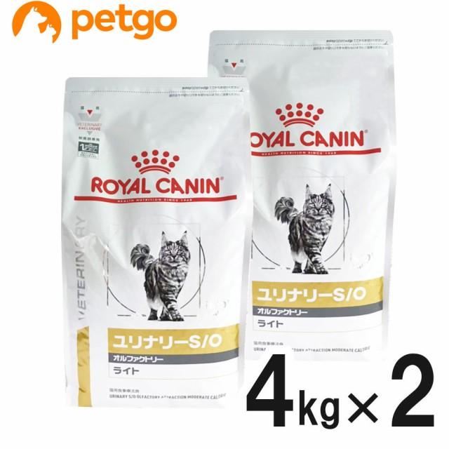 【2袋セット】ロイヤルカナン 猫用 ユリナリーS/O...