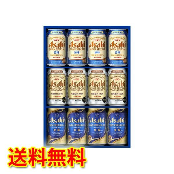 ビールギフト アサヒ スーパードライ ジャパンス...
