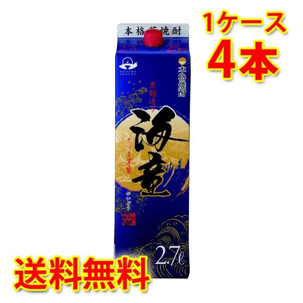 芋焼酎 海童 25度 パック 焼酎 2.7L×4本 (1ケー...