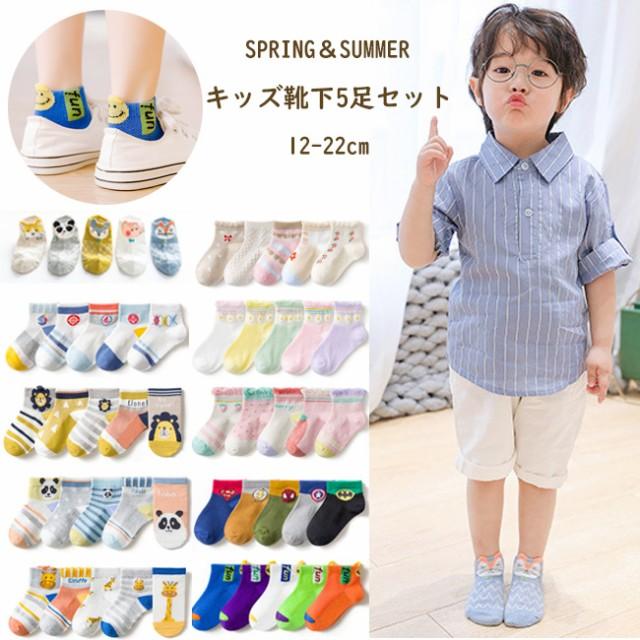 【送料無料】春夏用 子供 靴下  ショート 5足セッ...