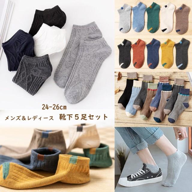【送料無料】 靴下 5足セット メンズ レディース ...