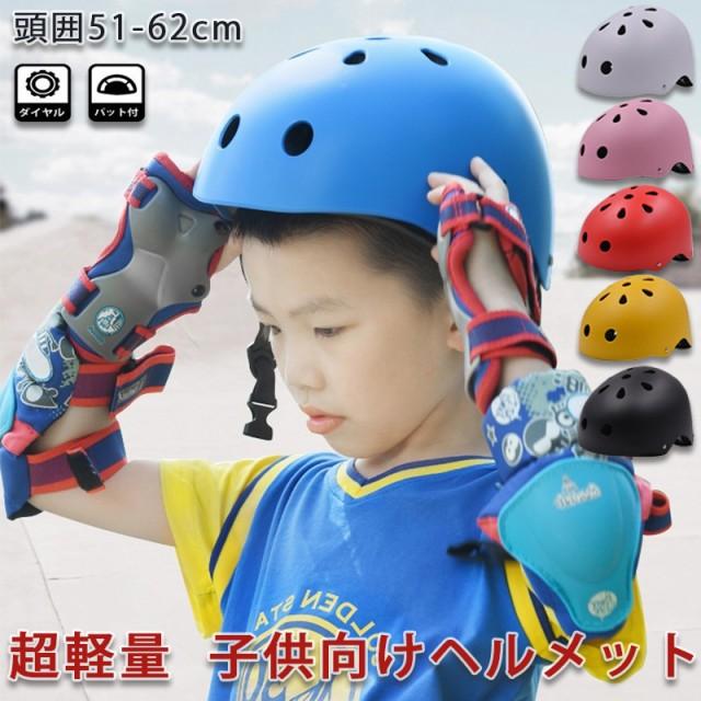 子供用ヘルメット ヘルメットキッズ 自転車用ヘル...
