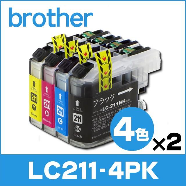 ブラザー プリンターインク LC211-4PK 4色パック...