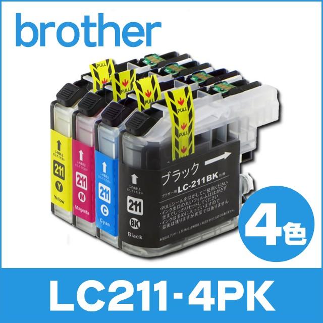 ブラザー プリンターインク LC211-4PK 4色パック ...