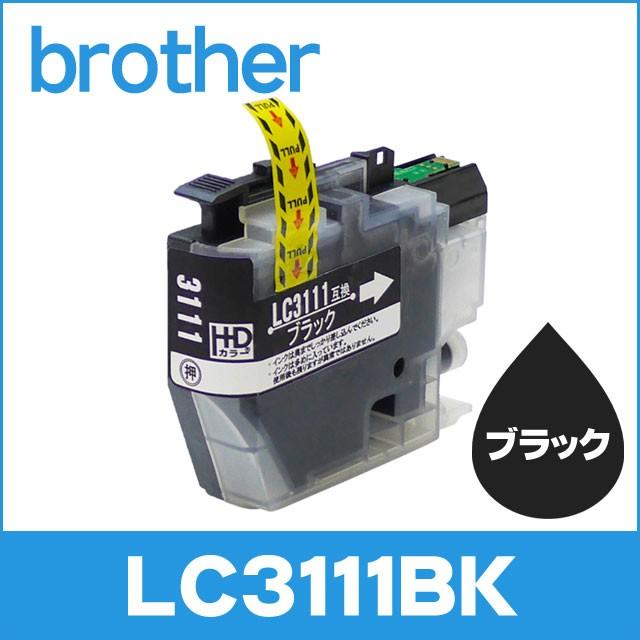 ブラザー プリンターインク LC3111BK ブラック 増...