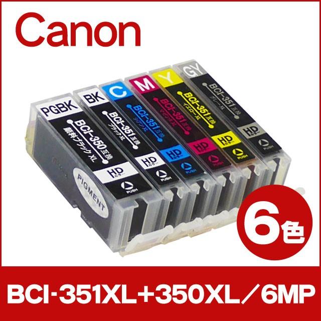 キャノン プリンターインク BCI-351XL-350XL-6MP ...