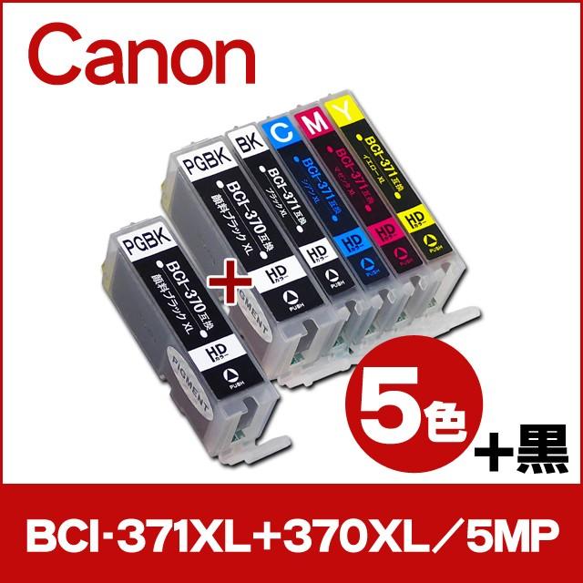 キャノン プリンターインク BCI-371XL-370XL-5MP-...