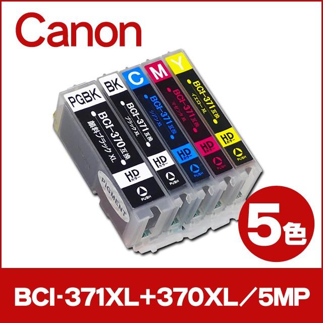 キャノン プリンターインク BCI-371XL-370XL-5MP ...