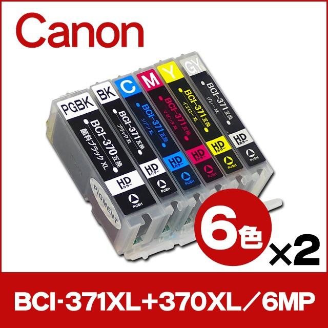 キャノン プリンターインク BCI-371XL-370XL-6MP ...