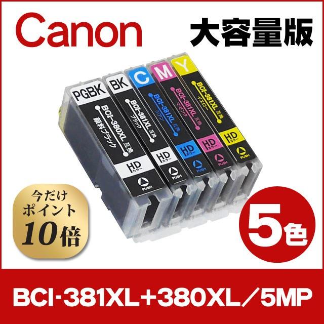 キャノン プリンターインク BCI-381XL-380XL-5MP ...