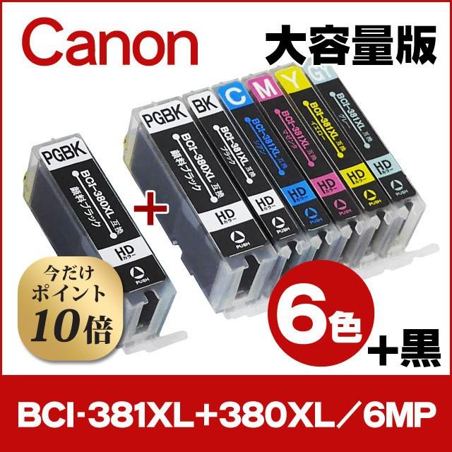 キャノン プリンターインク BCI-381XL-380XL-6MP ...