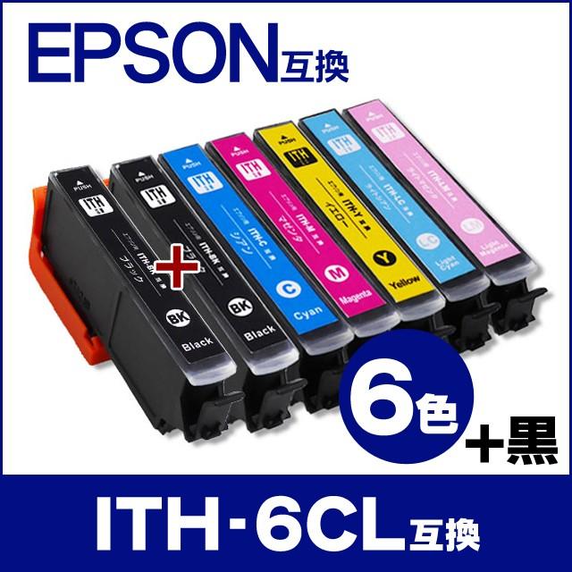 エプソン プリンターインク ITH-6CL ITH-BK 6色パ...