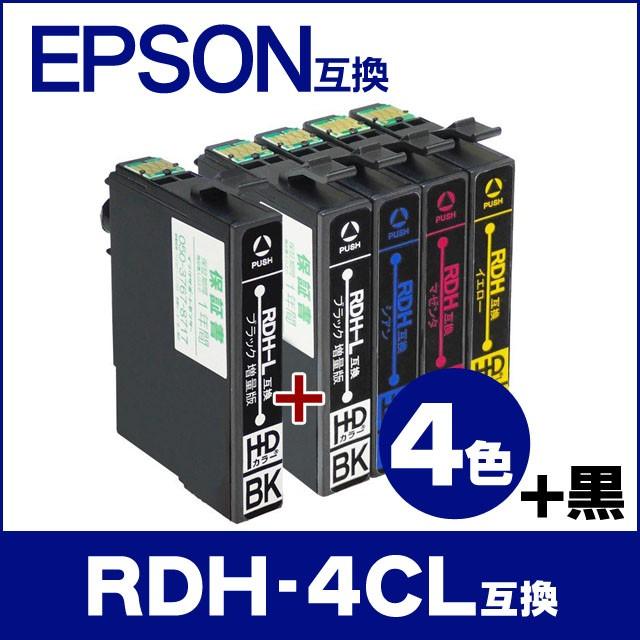 エプソン プリンターインク RDH-4CL RDH-BK 4色パ...