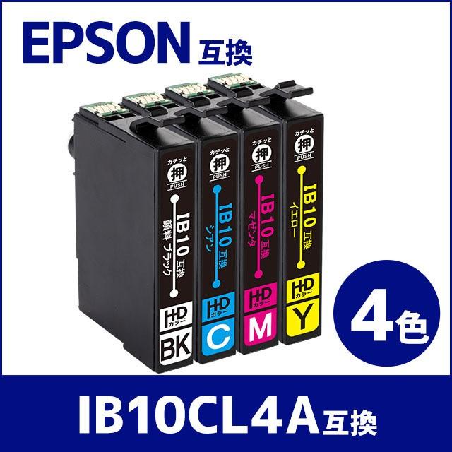 IB10(カードケース)互換 エプソン互換インクカ...