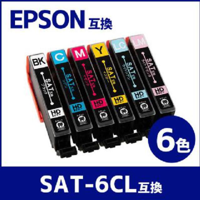 SAT-6CL エプソン互換インクカートリッジ  EPSON...