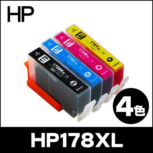 HP178XL(CR281AA) ヒューレットパッカード互換...