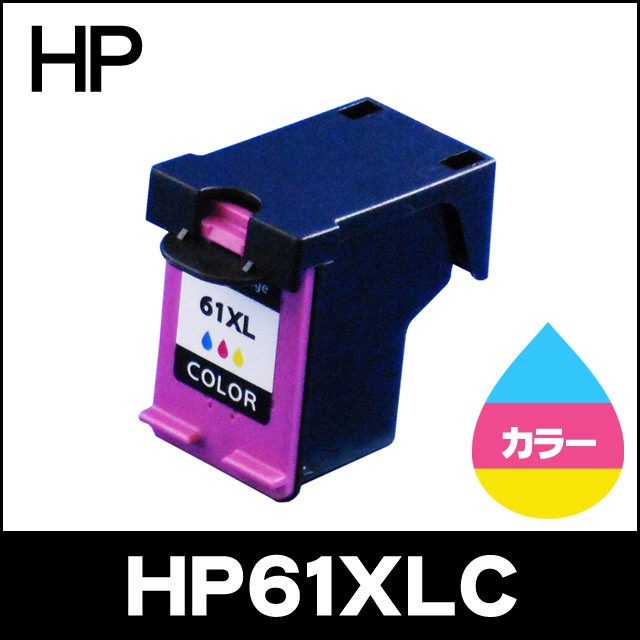 HP61XLC(CH564WA) ヒューレットパッカード再生...