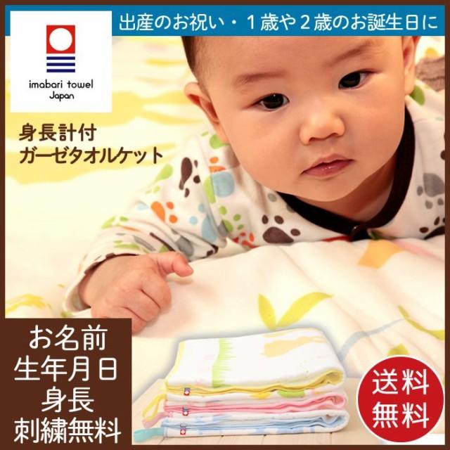 今治タオル認定のガーゼタオルケット【HAKAROKKA ...