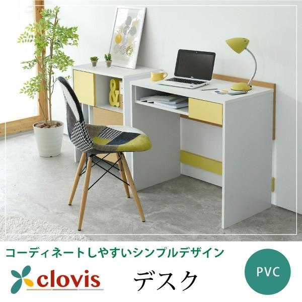 パソコンデスク 机 ハッピー カラフル PC デスク ...