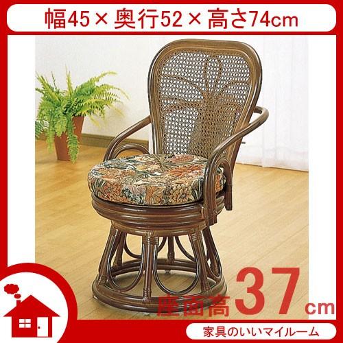 籐 回転スツール 座面高37cm S42B 籐 ラタン 椅子...