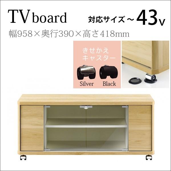 テレビ台 ローボード 収納 キャスター 付き 32型 ...