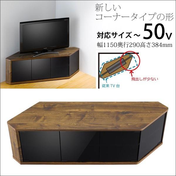 テレビ台コーナーローボード収納キャスター付き50...