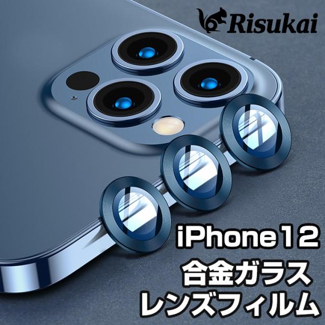 iPhone12 iPhone 12 mini 12 ProMax アルミニウム...
