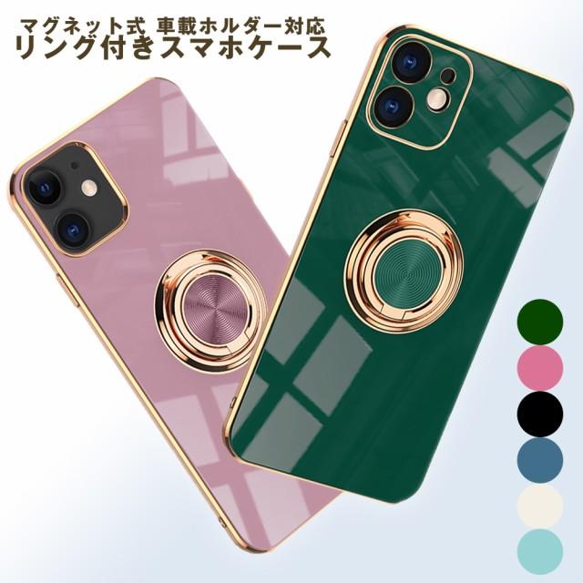 車載ホルダー対応 iPhone13 ケース iPhone12 ケー...