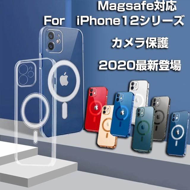 MagSafeケース iPhone 12 mini iPhone 12 iPhone ...