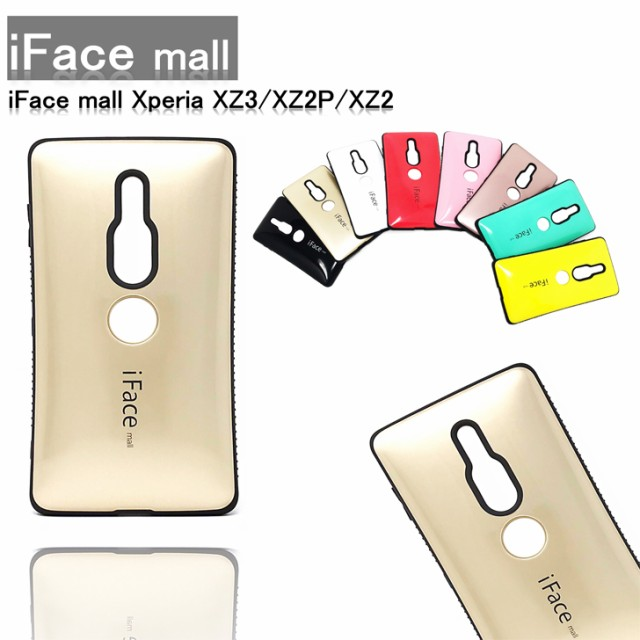 iFace mall ifacemall for Xperia XZ2 premiumケ...