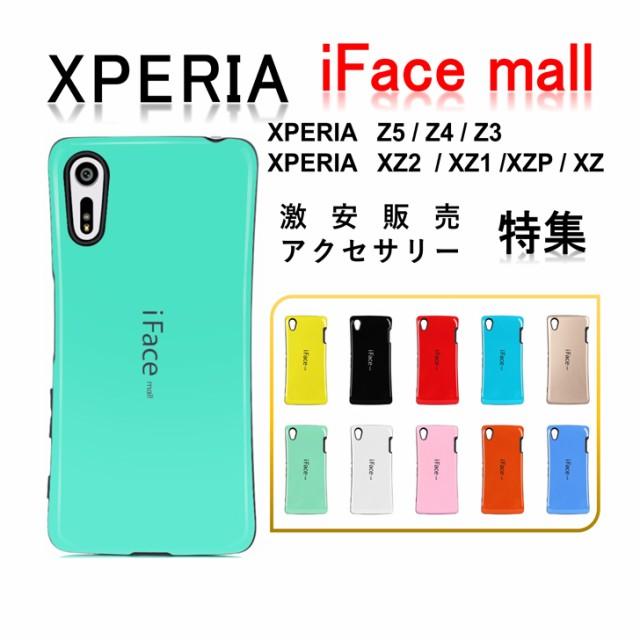 iFace mall ifacemall for Xperia XZ XZ premium ...