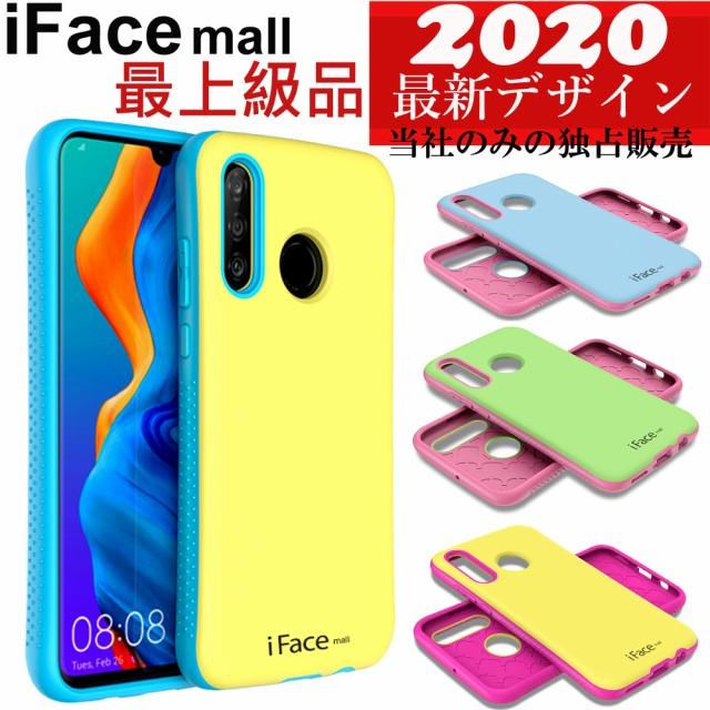 【2020新発売優良正規取扱店iFacemall】【当社の...