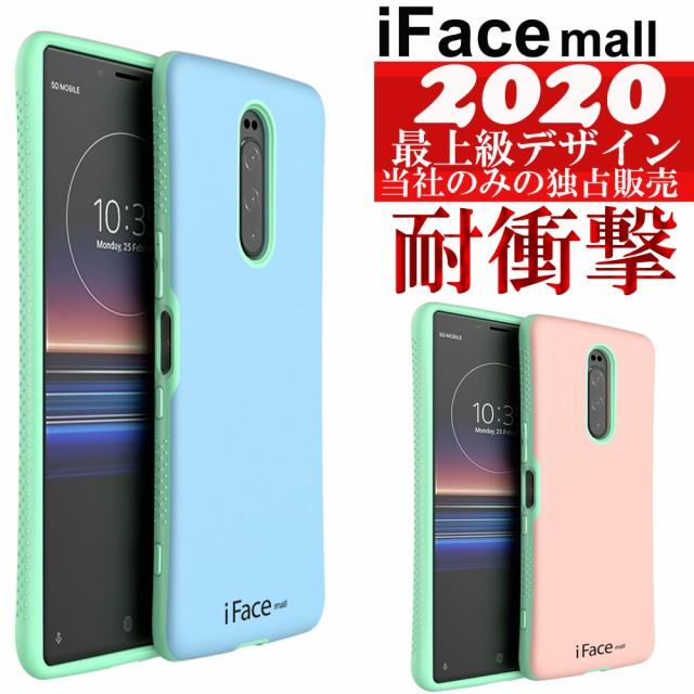 【当社のみの日本独占販売】 iface mall Xperia 1...