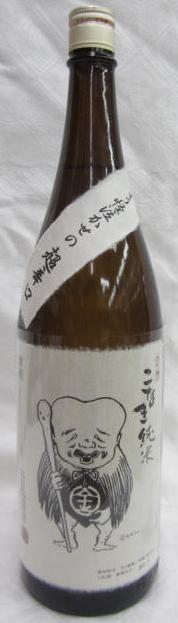超辛口純米酒 こなき純米1800ml(日本酒 鳥取県 ...