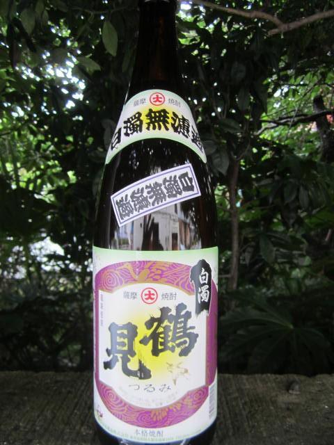 芋焼酎 鶴見(つるみ)白濁無濾過 1800nl(鹿児島...