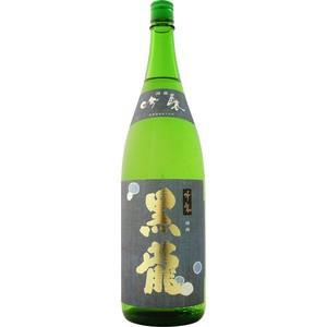 黒龍 特選吟醸(特吟)50 1800ml(日本酒 黒龍酒...