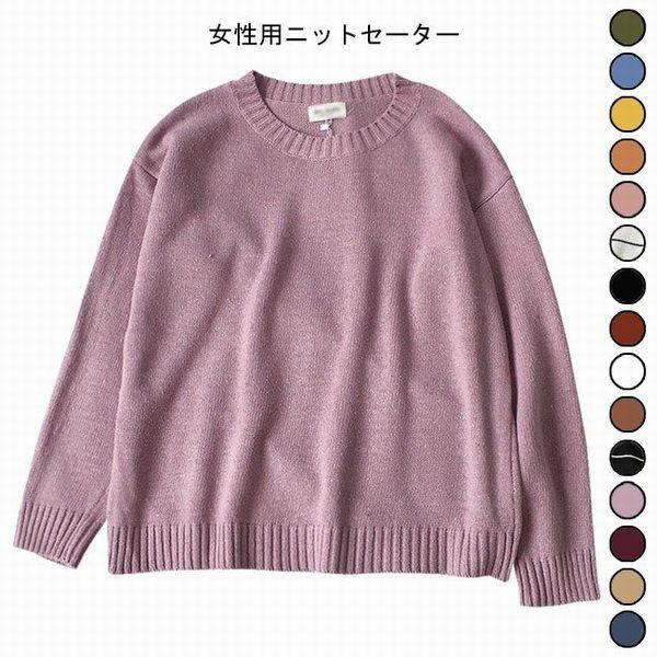 ニットセーター レディース 丸襟 セーター ゆった...