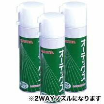 AUTEC 業務用 オーテックス 食品機械用植物油 2wa...