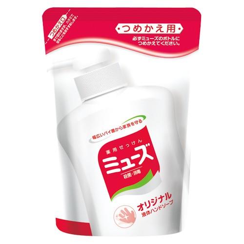 レキット・ベンキーザー 液体ミューズオリジナル...